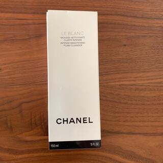 シャネル(CHANEL)のシャネル ルブランフォームクレンザー 150ml(洗顔料)