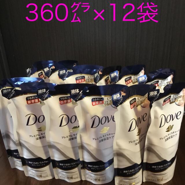 Unilever(ユニリーバ)のダヴ ボディウォッシュ プレミアム モイスチャーケア 詰替用 360gx12袋 コスメ/美容のボディケア(ボディソープ/石鹸)の商品写真