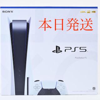 プレイステーション(PlayStation)のPlayStation5 CFI-1000A01(家庭用ゲーム機本体)