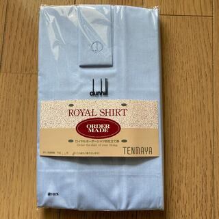ダンヒル(Dunhill)のユカピン様専用 ダンヒル ワイシャツ 仕立券 大丸 天満屋 ブルー(シャツ)