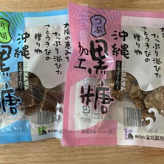 黒糖(その他)