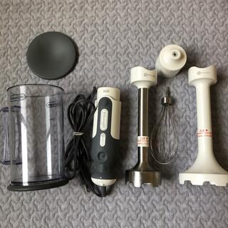 デロンギ(DeLonghi)のデロンギトライブレードバンドブレンダーDHB721(調理道具/製菓道具)