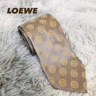 ロエベ(LOEWE)の●美品● LOEWE ロエベ メンズ ネクタイ 紳士(ネクタイ)