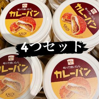 カルディ(KALDI)のカルディ ぬって焼いたらカレーパン(調味料)