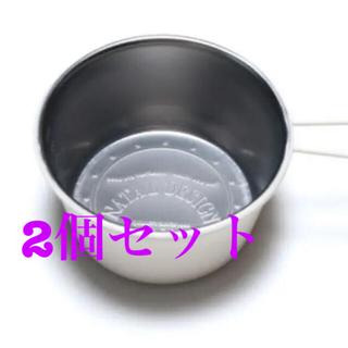 ネイタルデザイン(NATAL DESIGN)のネイタルデザイン シェラカップ 深型 2個セット(食器)