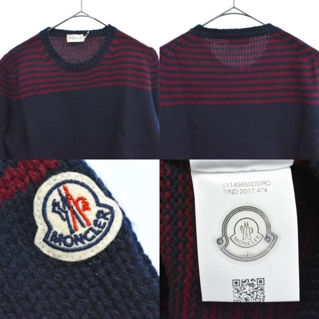 MONCLER(モンクレール)のMONCLER モンクレール 長袖セーター メンズのトップス(ニット/セーター)の商品写真