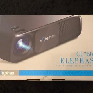 プロジェクター ELEPHAS LED (プロジェクター)