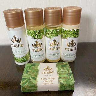 マリエオーガニクス(Malie Organics)の定価11000円越え malie バスタイムセット(ボディクリーム)