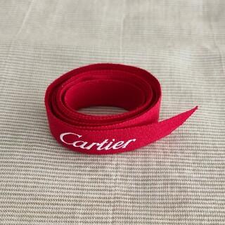 カルティエ(Cartier)のカルティエ  リボンテープ(ショップ袋)