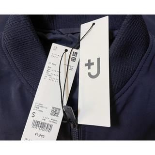 ジルサンダー(Jil Sander)のUNIQLO +J オーバーサイズブルゾン ユニクロ ジルサンダー(ブルゾン)