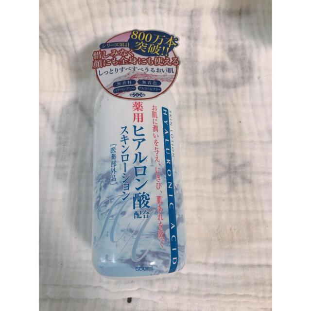 小林製薬(コバヤシセイヤク)の78/ SOC薬用ヒアルロン酸スキンローション 500ml コスメ/美容のスキンケア/基礎化粧品(化粧水/ローション)の商品写真