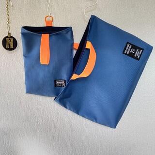 再販☆ミネラルブルー×蛍光オレンジ レッスンバッグ 上履き入れ(バッグ/レッスンバッグ)