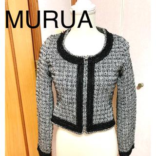 ムルーア(MURUA)のMURUA ムルーア ツイード ジャケット(ノーカラージャケット)