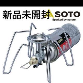 シンフジパートナー(新富士バーナー)のソト レギュレーターストーブ  ST-310 キャンプ シングルコンロ SOTO(ストーブ/コンロ)