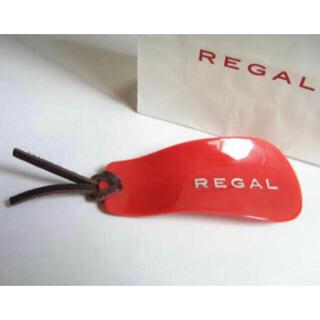 リーガル(REGAL)の廃盤品 リーガル靴べら(赤) 新品未使用/REGAL(その他)