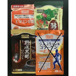小林製薬 - 熟成黒酢にんにく・グルコサミン&コラーゲン・野菜と酵素・ビタミンB群