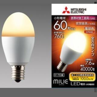 三菱電機 LDA8L-G-E17/60/S 電球 LEDランプ
