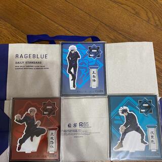 レイジブルー(RAGEBLUE)の呪術廻戦 RAGEBLUE レイジーブルー アクリルスタンド(キャラクターグッズ)