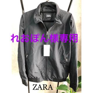 ザラ(ZARA)の【新品】 ZARA ジップアップ &    セットアップ3点セット 5L (ナイロンジャケット)