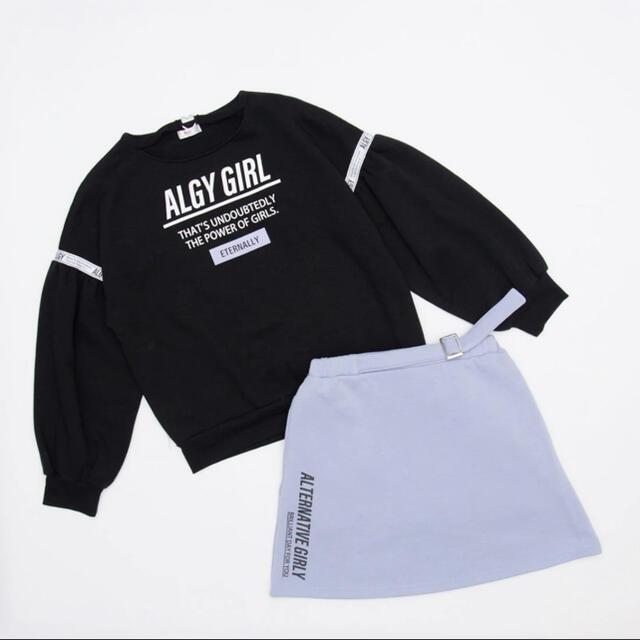 ALGY チョーカー風トレーナー&ベルトスカパンセット 160cm ブラック キッズ/ベビー/マタニティのキッズ服女の子用(90cm~)(ジャケット/上着)の商品写真