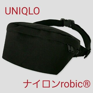 ユニクロ(UNIQLO)のユニクロ ウエストバッグ ブラック robic(ボディバッグ/ウエストポーチ)