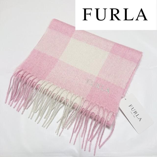 Furla(フルラ)の【新品タグ付き】フルラ カシミヤ混成マフラー レディースのファッション小物(マフラー/ショール)の商品写真