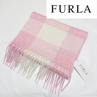 Furla - 【新品タグ付き】フルラ カシミヤ混成マフラー