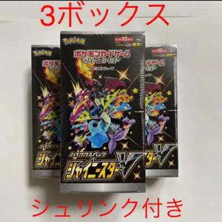 地球さん専用シャイニースターV 7ボックス box 新品未開封 シュリンク付(Box/デッキ/パック)
