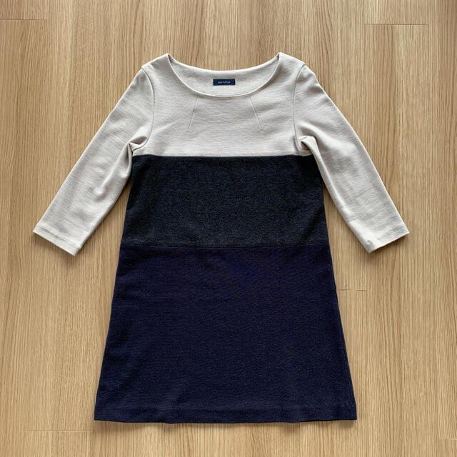 pour la frime(プーラフリーム)のプーラフリーム 切り替え デザイン 七分袖 ワンピース チュニック レディースのトップス(チュニック)の商品写真