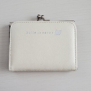 ビュルデサボン(bulle de savon)のリンネル付録 bulle desavonがまぐち財布(財布)