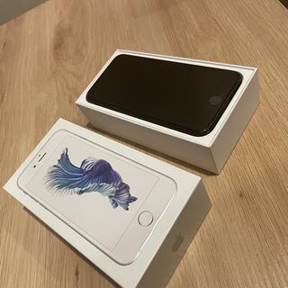 アップル(Apple)のiPhone7 128GB 保護シール付(スマートフォン本体)