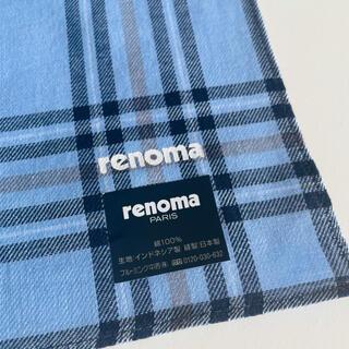 レノマ(RENOMA)のレノマ ハンカチ renoma 新品未使用 (ハンカチ/ポケットチーフ)