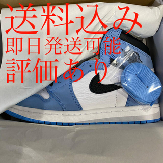 ナイキ(NIKE)の送料込み NIKE AIR JORDAN1 RETRO HIGH OG US9(スニーカー)