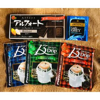オガワコーヒー(小川珈琲)のお菓子、ドリップコーヒー、紅茶 5点セット(コーヒー)
