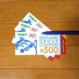ホットランド 株主優待券 4500円分(フード/ドリンク券)