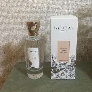 アニックグタール(Annick Goutal)のグタール プチシェリー オードトワレ50ml(香水(女性用))