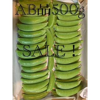 スナップエンドウ AB品 500 g(野菜)