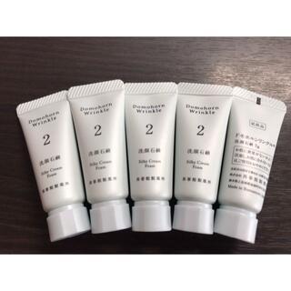 ドモホルンリンクル(ドモホルンリンクル)のリニューアル品 ドモホルンリンクル 洗顔石鹸 5本(洗顔料)