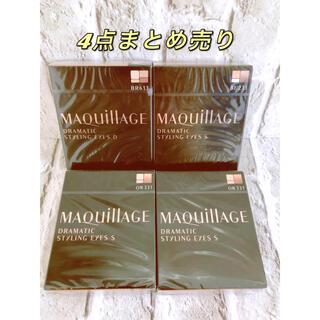 マキアージュ(MAQuillAGE)の⭐️まとめ売り⭐️マキアージュ ドラマティックスタイリングアイズS&D新品(アイシャドウ)