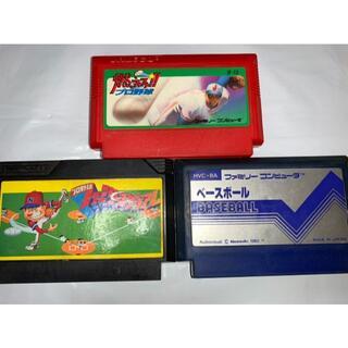 ファミリーコンピュータ(ファミリーコンピュータ)のファミコン3個セット ファミスタ87 ベースボール 燃えろプロ野球(家庭用ゲームソフト)