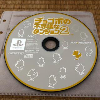 プレイステーション(PlayStation)のプレイステーション チョコボの不思議なダンジョン2(家庭用ゲームソフト)