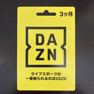 DAZN 3ヶ月チケット(その他)