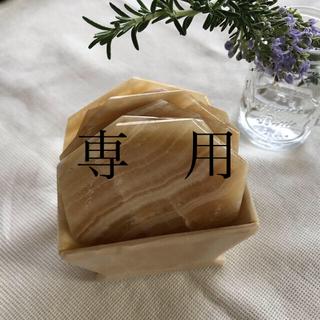【未使用】天然大理石コースター 八角形6枚 台座付き(テーブル用品)