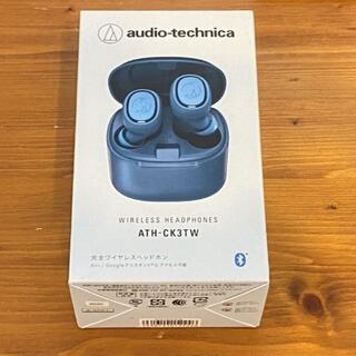 オーディオテクニカ(audio-technica)のaudio-technica ATH-CK3TW BL(ヘッドフォン/イヤフォン)