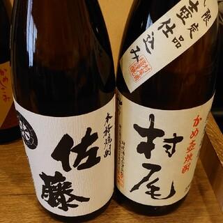村尾  佐藤 白   一升瓶  二本セット  送料込(焼酎)