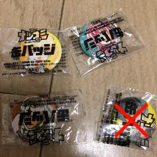 シュウエイシャ(集英社)のナツコミ 缶バッジ 3個セット(バッジ/ピンバッジ)