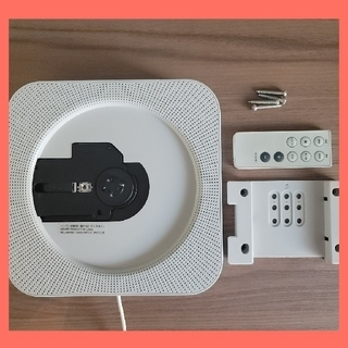 ムジルシリョウヒン(MUJI (無印良品))の無印良品  壁掛式CDプレーヤー(ポータブルプレーヤー)