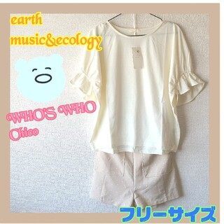 フーズフーチコ(who's who Chico)の☆chico earth セットアップ春夏コーデ(セット/コーデ)