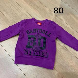BABYDOLL - 美品 BABY DOLL トレーナー 80 紫