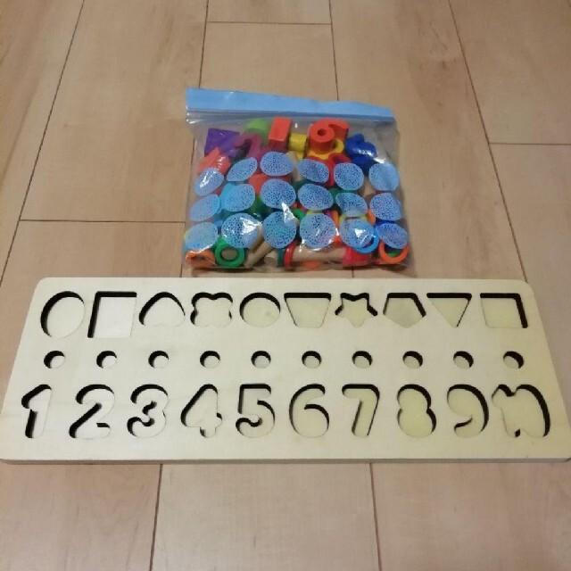 3in1 デジタル形状ペアリング キッズ/ベビー/マタニティのおもちゃ(知育玩具)の商品写真